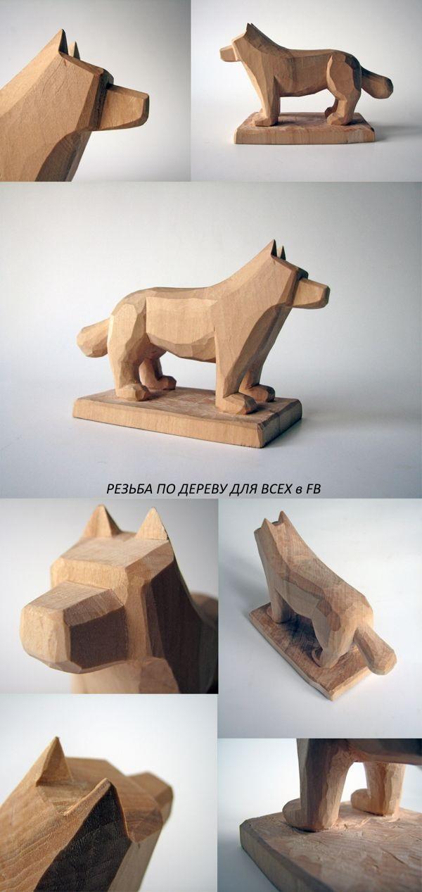 Как вырезать простого волка