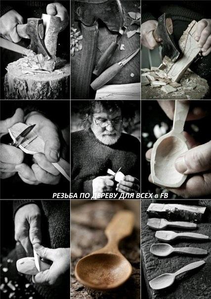 Наглядный пример поэтапного изготовления деревянной ложки