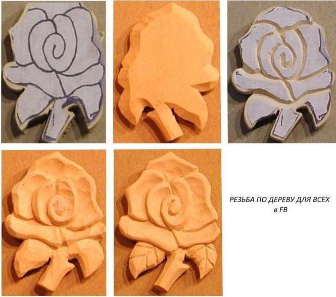 Роза резная из дерева простая