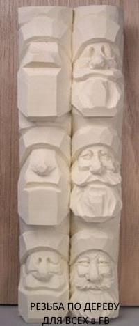 Санта Клаус за 6 шагов
