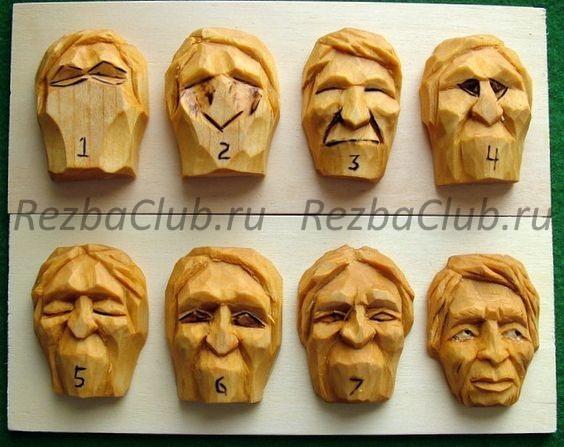 Как вырезать лицо мужчины