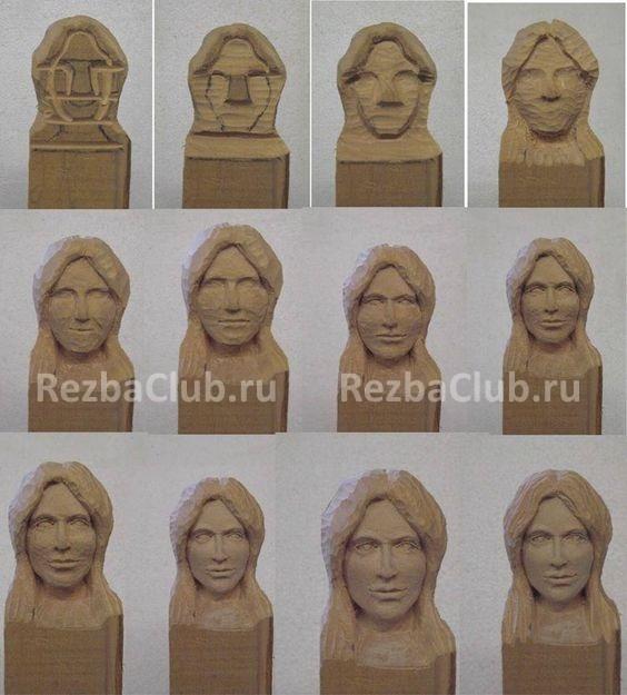 Лицо женщины — вырезаем за 12 шагов