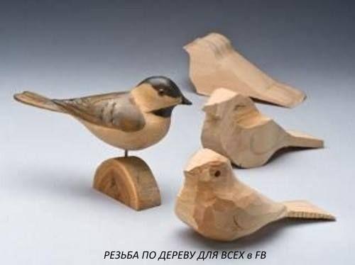 Как вырезать птичку на подставке