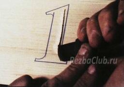 Как вырезать цифры на дереве