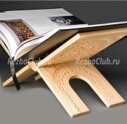 Подставка для чтения книги, резная