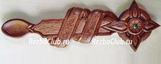Сувенирная ложка с надписью и цветком