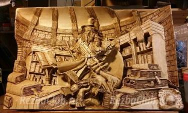 Панно с изображением волшебника изучающего книги