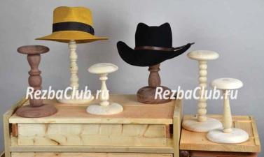 Точеные подставки под шапки и шляпы