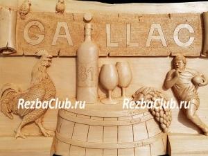 Панно с символами Gaillac
